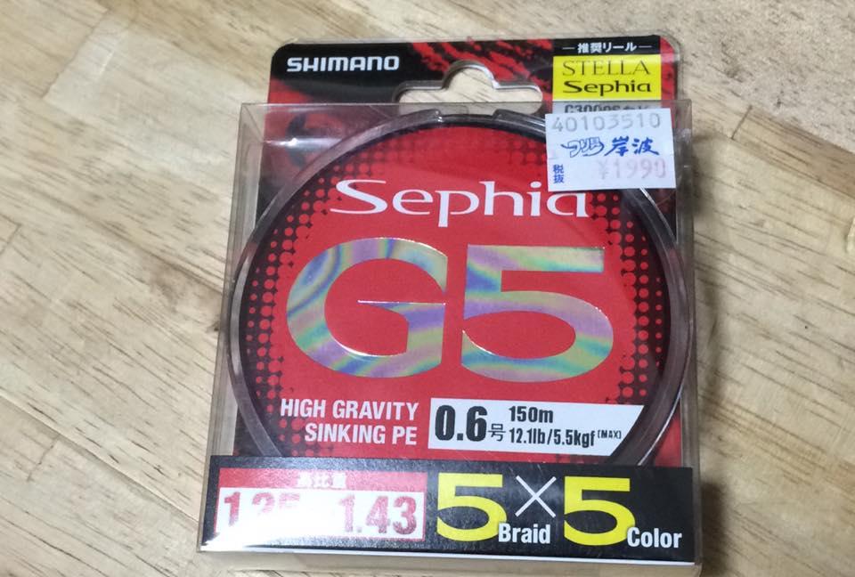 本気のライトリグテスト!「セフィアG5 PE」はフロロに取って替わるか!?