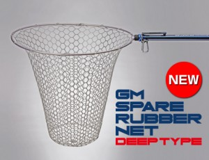 gm_spare_rubbernet_deep_image