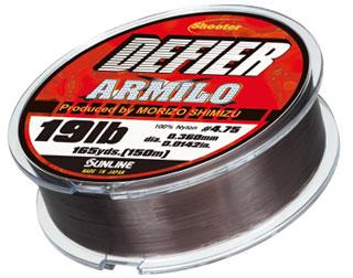 [D] デファイアー・アルミーロは「本気でフロロ並み」の超低伸度ナイロン
