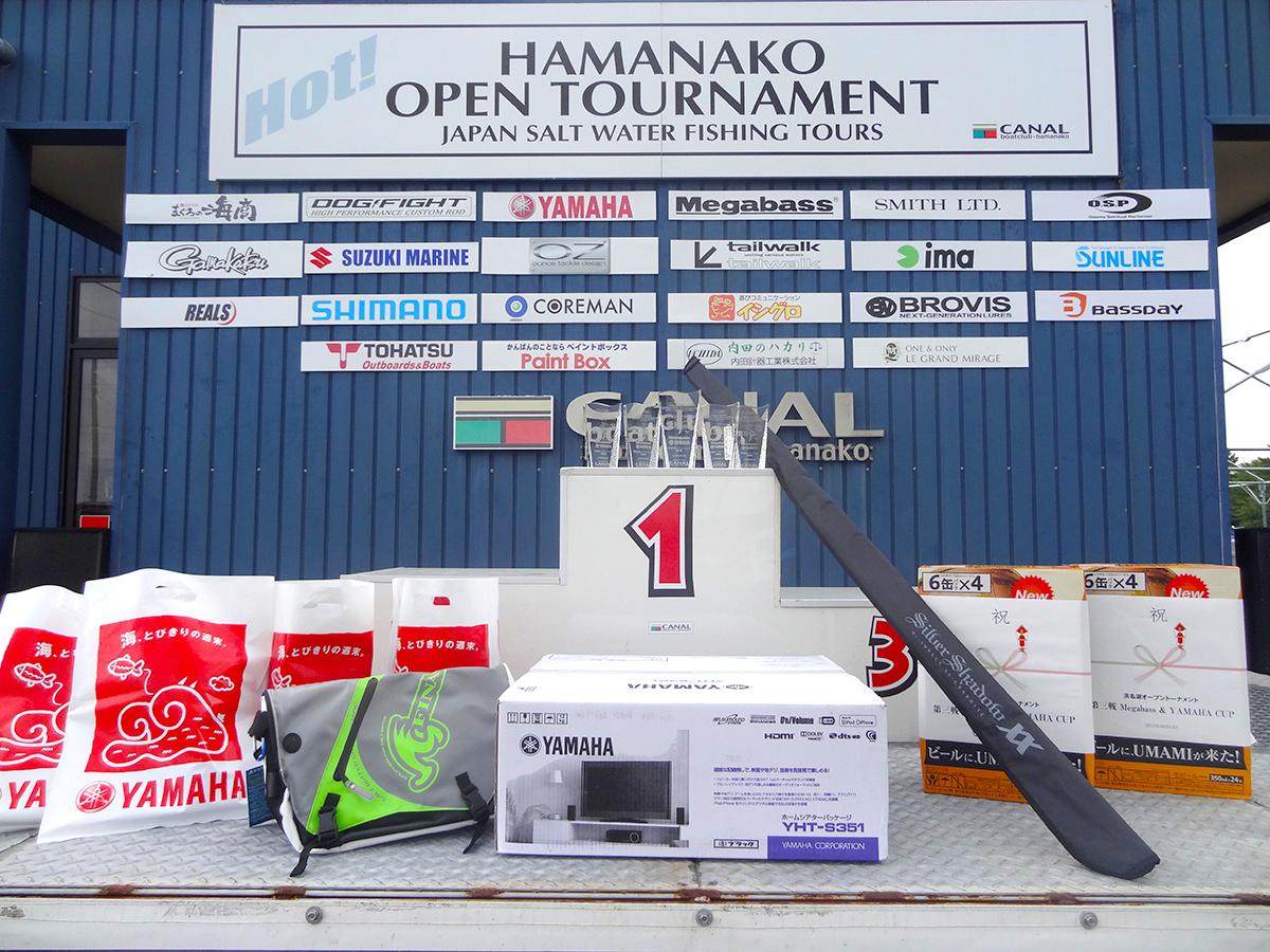 三つどもえの最終決戦!2015浜名湖オープントーナメントRd.4