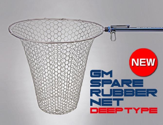 gm_spare_rubbernet_deep_image