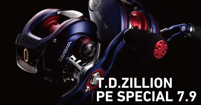 td_zillion_pe