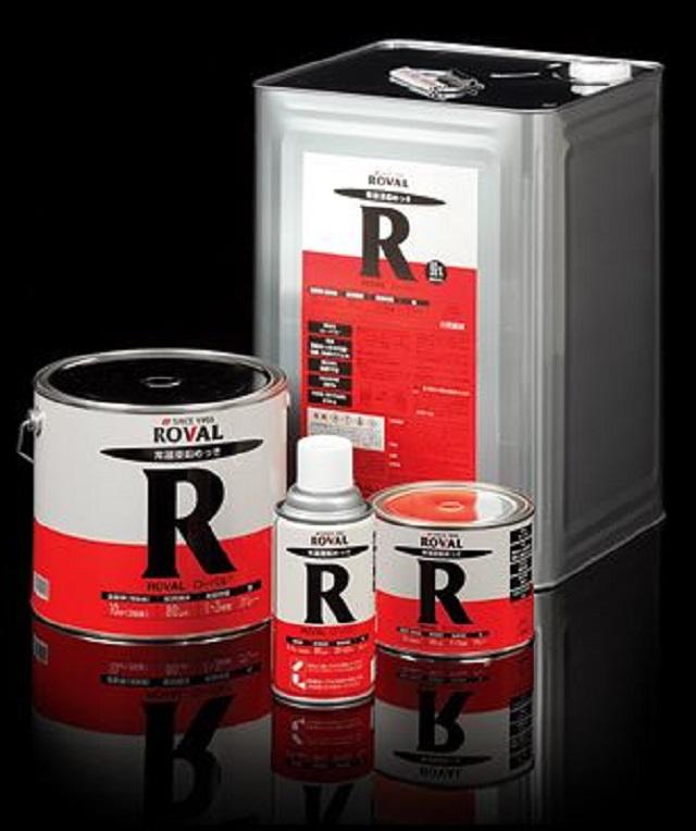 最強の防錆塗料は、「ローバル」で決まりか!?