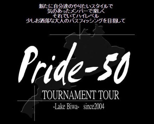 pride50