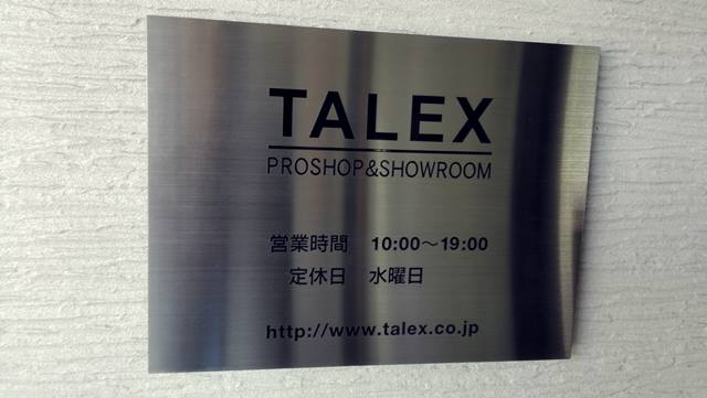 talexshowroom3