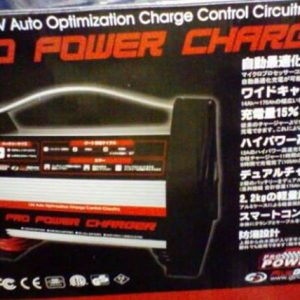 plusgainbatterycharger2
