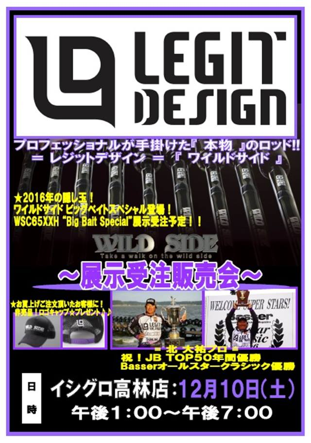 ishigurolegitdesign