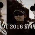 "[2016HOT最終戦-1] ついに実現!ソルト初""マルチカメラ""ムービー公開!!"