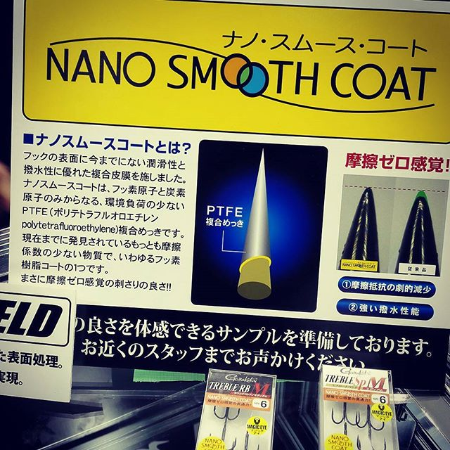 """流行りの""""フッ素コート""""って、どのメーカーでも一緒ですよね? #gamakatsu #treblehook #フッ素コーティングフック #摩擦係数低減 #tcコートとか色々名前はあるけれど #ついにガマカツも採用か…"""