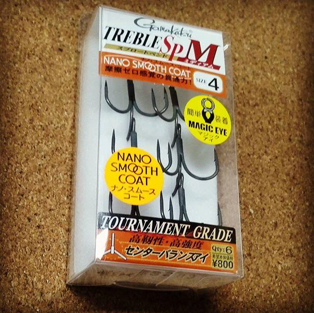 ナノスムース・フック、ついに入手! #gamakatsu #treblehook #spm #フッ素コート #表面ツルツル 確かに刺さりは良さそう #でも形状は一緒 #しかしまぁ 、この値段には参ります…