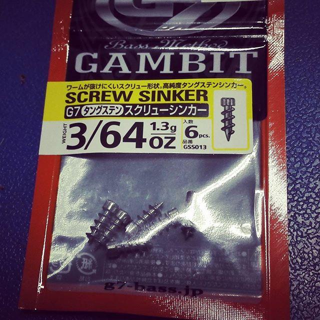 ネコリグのシンカーは、コレが一番使いやすかったかな… #g7 #gambit #スクリューシンカー #ねじ込み式で抜けにくい #そして真っ直ぐ刺せる #タングステンだと小さくなるので、頭が裂けにくいのもメリットですよね…