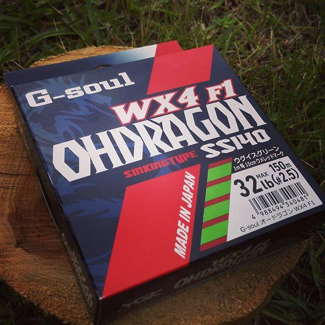 """高比重PEライン""""オードラゴン""""GET! #ygk #gsoul #ohdragon #braidedline #sinking #比重1.4 #ナイロンより重い #各号数で比重を統一 #PEラインの新時代が来るか!?"""