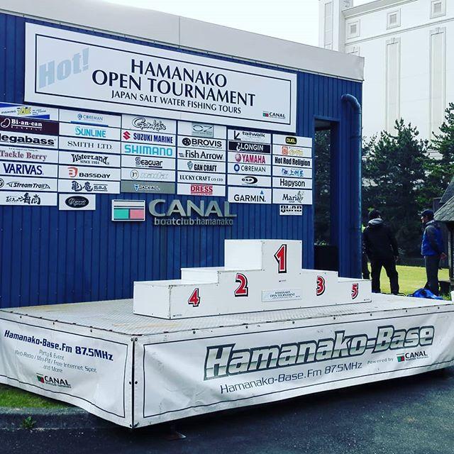 本日は、久しぶりにこちらの釣り大会に… #浜名湖オープントーナメント #hot #天気がヤバそう #安全に1日楽しみましょう!