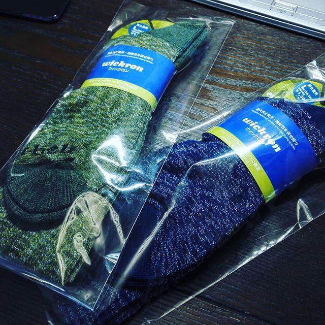 ウィックロンのウォーキングソックス、もはやオールシーズンいつもコレです… #モンベル #montbell #walking #socks #足裏のみ厚手でクッション性良し #履き心地が良くすぐ乾く #ついでに耐久性も抜群です…