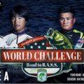 """:[D] アベマTV""""World Challenge""""いよいよスタート!!"""