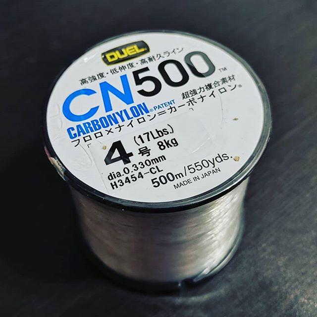 CN500って、めちゃくちゃコスパ高いナイロンラインですね…#duel #デュエル #カーボナイロンというウリですが #比重的にほぼナイロン #やや低伸度 #そこまで根ズレに強くないし #吸水劣化もしますけれど #毎回交換ならOKですよね…