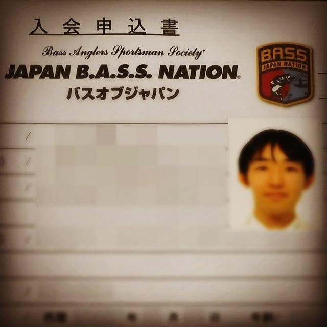 今年はようやく、B.A.S.S.オブジャパンに参加できる予定。初年度はコアングラー&スポット参戦になるかと思いますが、関係者のみなさまなにとぞよろしくお願いします!#バスオブジャパン #bassmaster #バスマスター #直轄の日本組織 #米国トーナメントへの道 #勝てばアメリカ派遣の権利が #ある意味最も夢のある国内トーナメントかと…