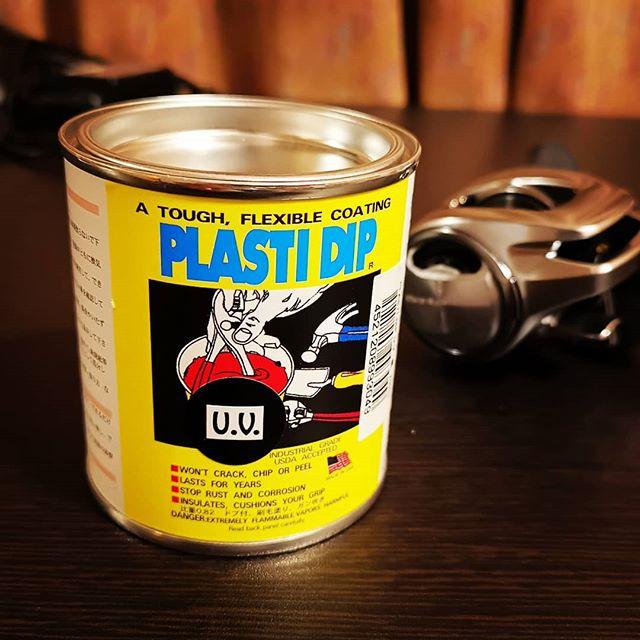 """""""プラスティ・ディップ""""、これシンカーの塗装に良いかも…#plastidip #常温ゴム塗料 #漬けるだけでゴムで被覆 #マットブラック #耐久性良好 #問題は塗膜の厚さ? #考え方次第ではメリットかも #とにかく焼いたりしなくて良いのは簡単です…"""