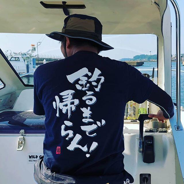 あの「伝説会長」の船に、ついに乗せて頂きました…!!#ジギング魂 #ルアーバンク #オフショア界のカリスマサイト #ヒラマサ #キャスティング #初めての日本海 #そして衝撃の事件がw #皆様大変お世話になりました…