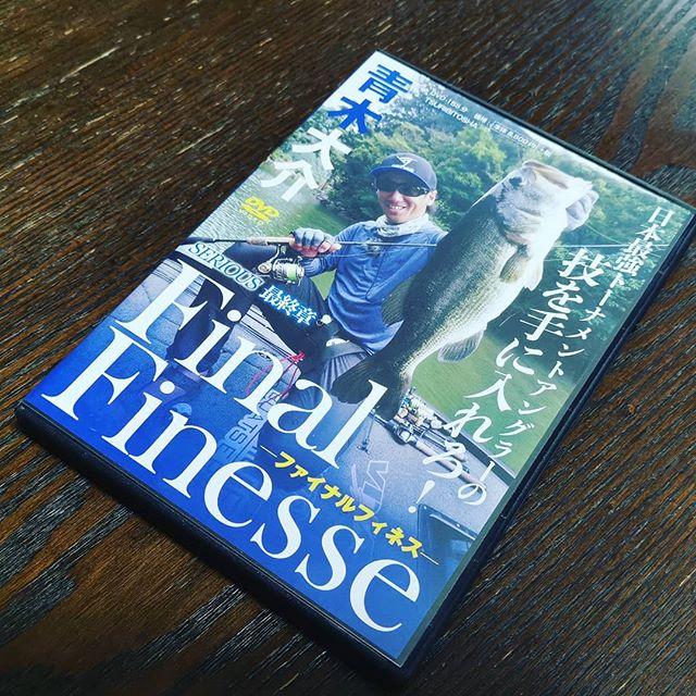 「ファイナルフィネス」でお勉強。フィネスアングラーになるぞ…!?#無理無理w #青木大介 #dvd #最強の秘密 #フィネスがテーマとは言え #考え方は全ての釣りに通じる? #とにかく目からウロコです…#がうさんありがとうございます