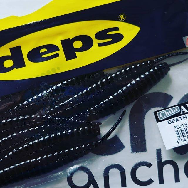 貴重なチビアダーのブラック。今後は琵琶湖でも活躍するかも…!?#デプス #deps #デスアダー #4インチ #チビアダー #永遠の名作スティックベイト #そして黒は特に柔らかい #昔は野池でさんざん釣りました…