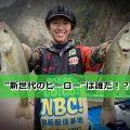 :[#WZBT-Day1] 晩秋の亀山決戦、原田選手トップスタート!