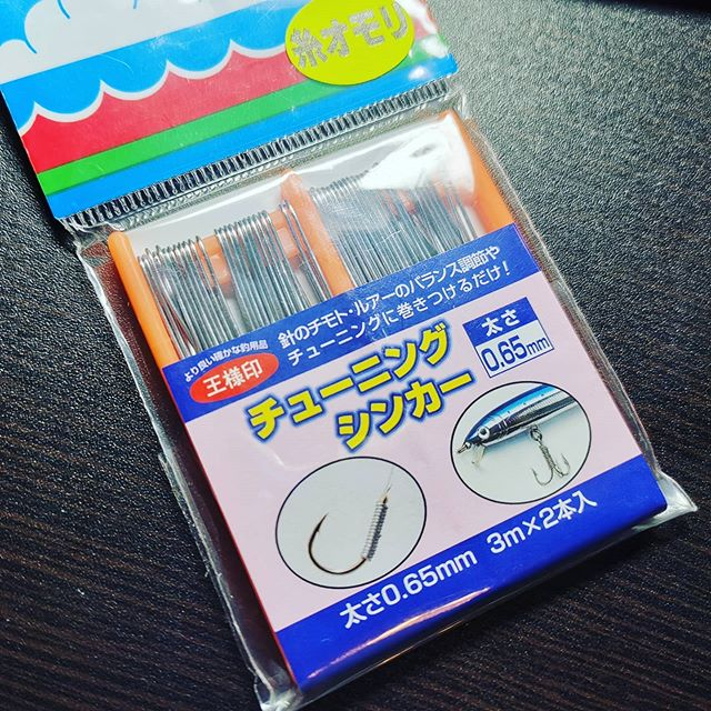 """使いどころ多彩な""""糸オモリ""""ホバストのウェイト調整にも便利です…#チューニングシンカー #第一精工 #糸オモリ #トレブルフックに巻いて浮力調整 #接着剤を垂らして補強 #ホバストで使うなら1.5mm #でも鉛しかないんですよね…"""